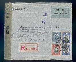 Old Frayed Letter Envelope
